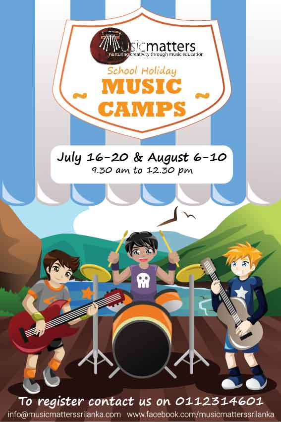 musiccamps 2018